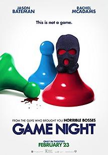 شب بازی