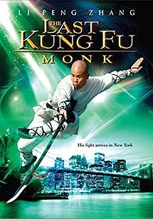 Last Kung Fu Monk
