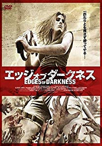 Edges of Darkness
