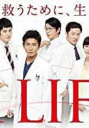 A Life: Itoshiki Hito