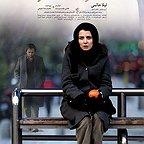 پوستر فیلم سینمایی سر به مهر به کارگردانی هادی مقدمدوست