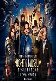 شب در موزه
