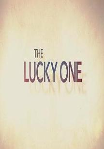 خوش شانس