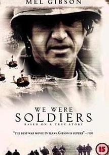ما سرباز بودیم