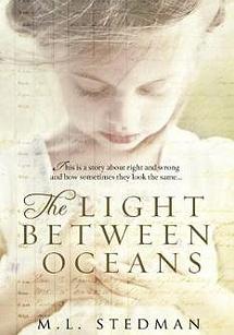 نور بین اقیانوس ها