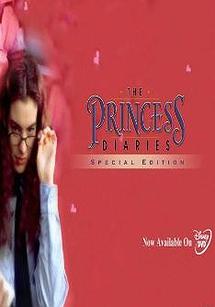 دفتر خاطرات شاهزاده خانم