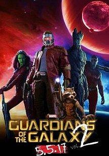 نگهبانان کهکشان 2