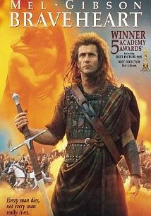 شجاع دل (1995)
