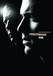 فرار از زندان (2005)