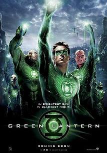 فانوس سبز