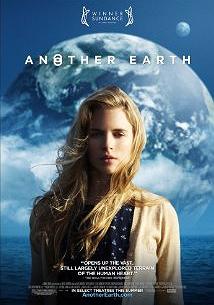 زمین دیگر