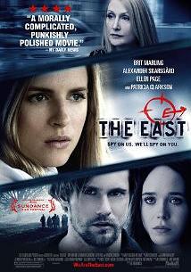 شرق (گروه شرق)