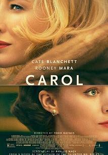 کارول