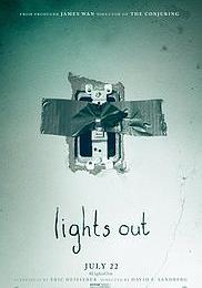 چراغ خاموش