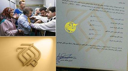 انتشار دستمزدهای نجومی سریال «پایتخت 5»/ سازمان اوج: این نامه کاملا جعلی است