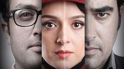 دانلود سریال «شهرزاد 3» با تخفیف ویژه+ تمام قسمتها