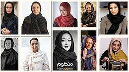 قسمت ششم 100 فیلم ایرانی از 100 بازیگر زن ایرانی که میتوان در عید تماشا کرد