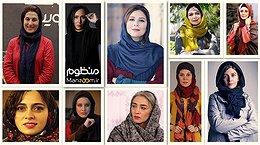 قسمت هفتم 100 فیلم ایرانی از 100 بازیگر زن ایرانی که میتوان در عید تماشا کرد