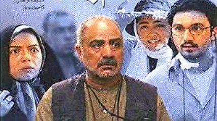 مروری بر پدرهای به یادماندنی در سینما و تلوزیون ایران + عکس