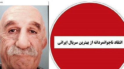 احمد مهرانفر ازدواجش را رسانهای کرد/ تکذیب پست انتقادی منسوب به محسن تنابنده