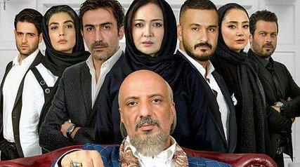 دست خالی تلویزیون برای محرم/ انتقاد روزنامه جوان از ترویج ابتذال و روابط نامشروع ضربدری در «ممنوعه»