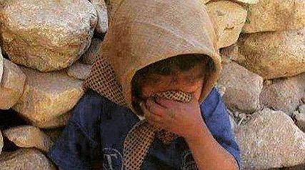 همدردی اینستاگرامی هنرمندان با زلزله زدگان غرب کشور