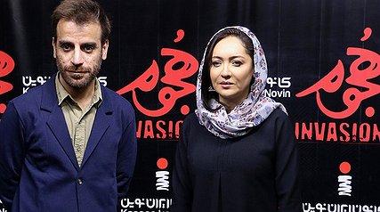 حضور هنرمندان در اکران خصوصی فیلم  شهرام مکری