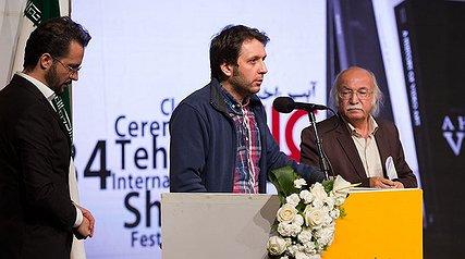 مراسم اختتامیه جشنواره فیلم کوتاه تهران برگزار شد+ تصاویر