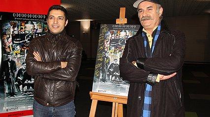 آیین گشایش «سینما نیمکت» با حضور عوامل فیلم برگزار شد