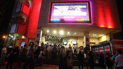 «تگزاس» برگ برنده اکران ماه رمضان سینمای ایران