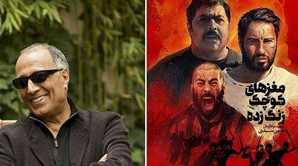 از واکنش تند هنرمندان به اظهارات یک پزشک تا حضور محمدرضا گلزار در تلویزیون!!