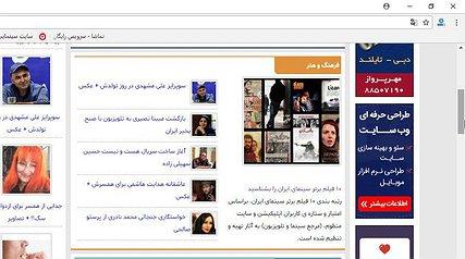 ده فیلم برتر سینمای ایران را در منظوم بشناسید