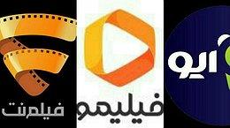 راهنمای کامل منظوم برای انتخاب بهترین VOD/ویاودی ایرانی در تابستان 96