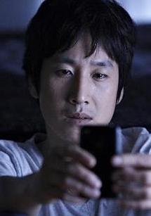 لی سون-کیون