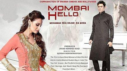 سلام بمبئی؛ فیلم فارسی یا فیلم هندی
