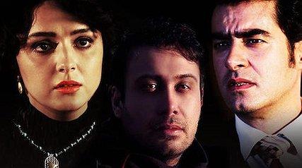 نقد و بررسی تیتراژ آغازین شهرزاد 2 با صدای محسن چاوشی
