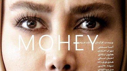 فیلم ماحی, جسارت در قصهگویی