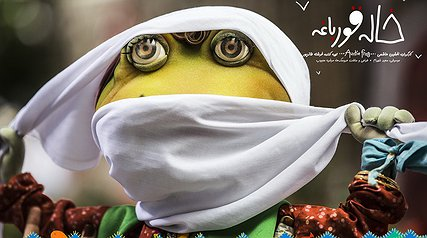 تایتانیک، شاهرخ خان، خاطرهبازی و سینمای کودک