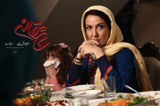 پانته آ بهرام در سریال  نمایش خانگی«عاشقانه»