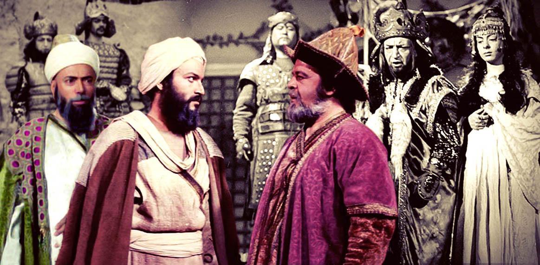 سریال ماندگار تاریخی و مذهبی