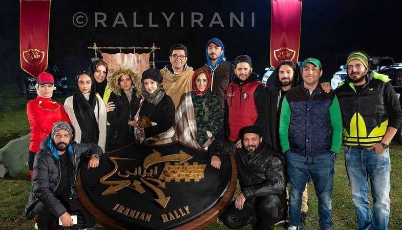 رالی ایرانی 2