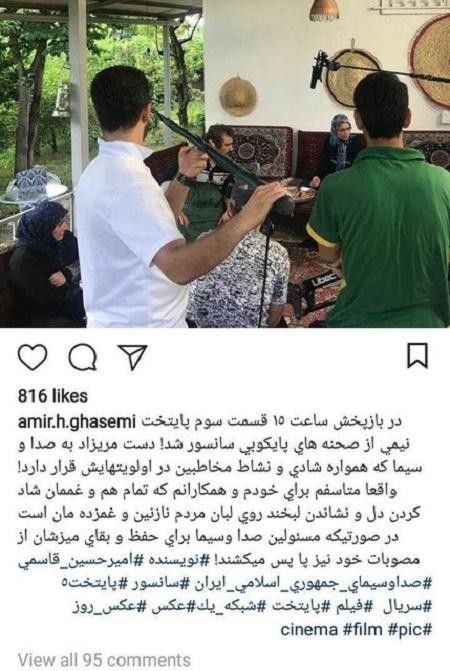 امیر حسین قاسمی