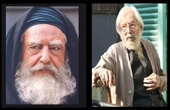 گریم جمشید مشایخی در سریال امام علی (ع)