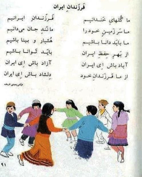 حمید فرخ نژاد
