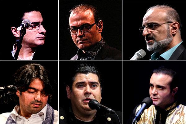 خوانندگان ایرانی