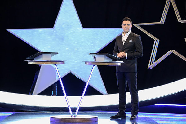 پنج ستاره