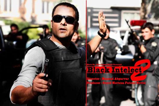 هوش سیاه