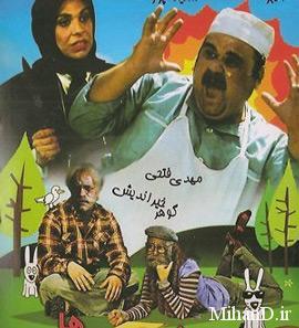 پوستر فیلم سینمایی«مدرسه پیرمردها» ساختهی علی سجاد حسینی