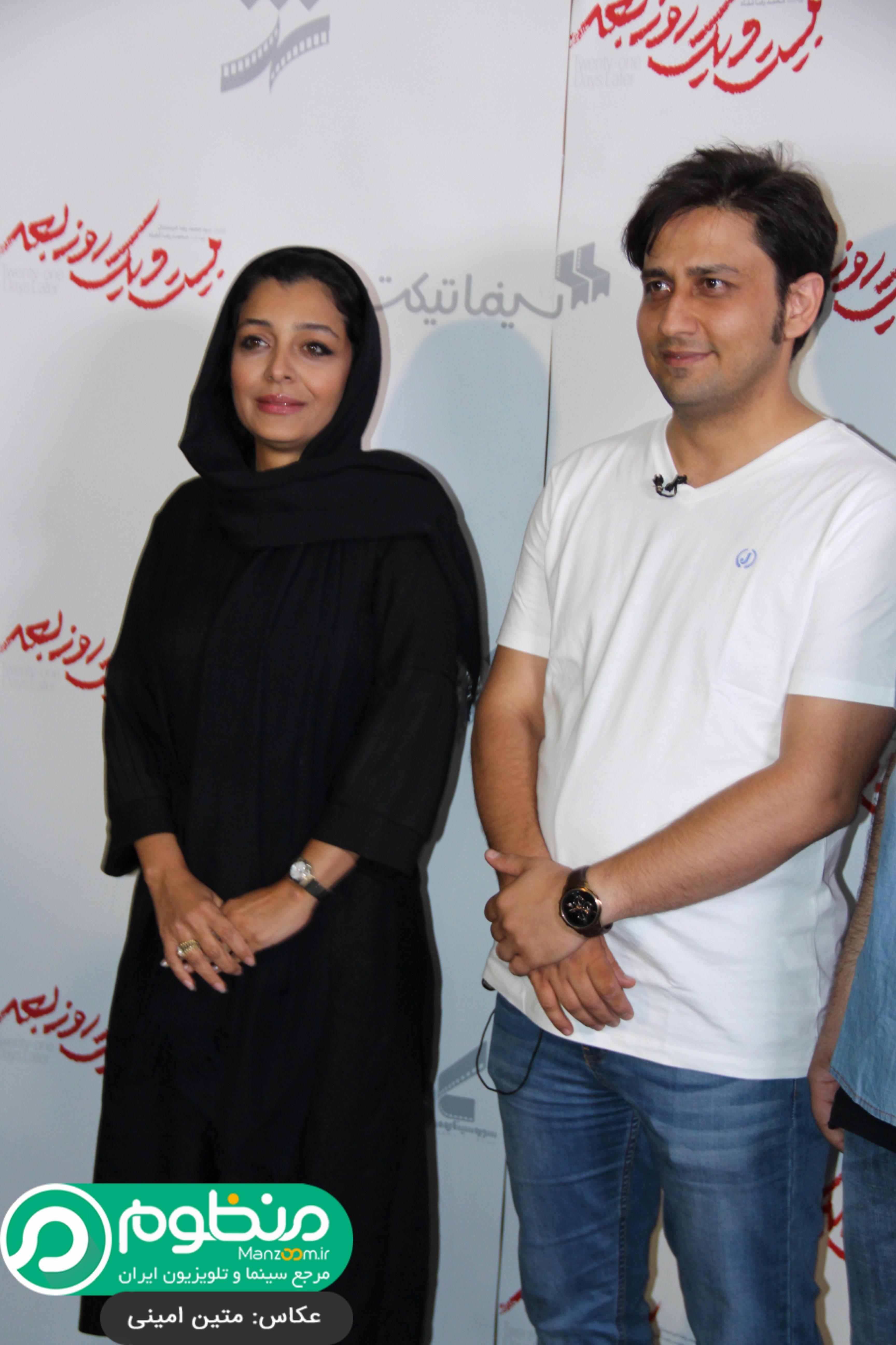 ساره بیات و محمدرضا خردمندان در افتتاحیه فیلم 21 روز بعد