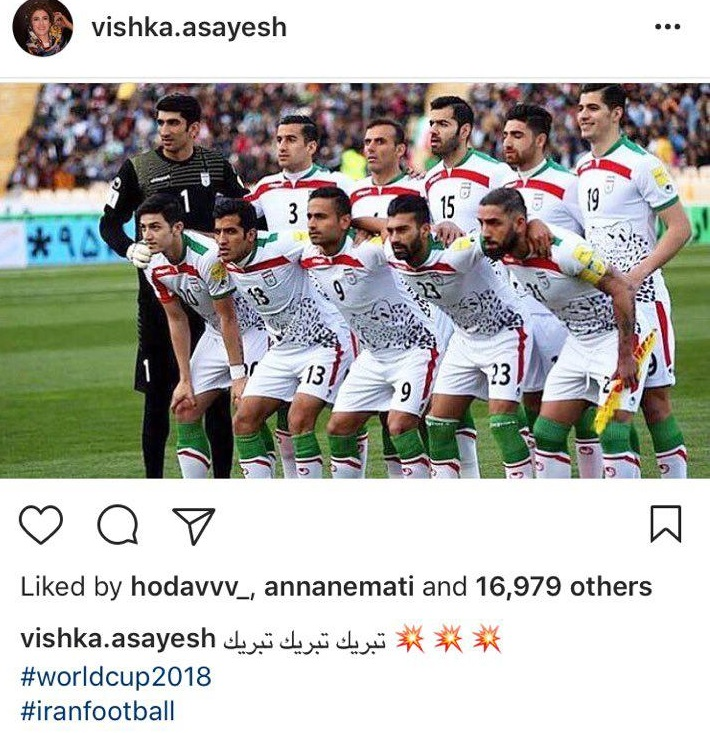 تبریک هنرمندان برای صعود به جام جهانی